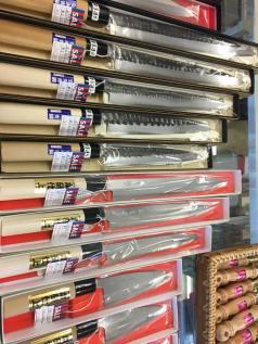 Special Sashimi knives.