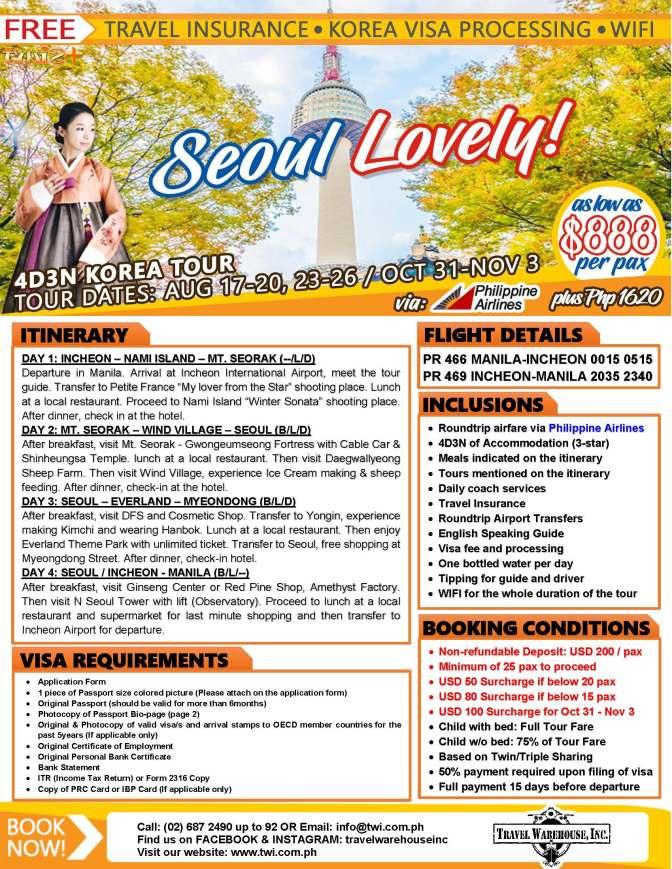 Seoul Lovely[2077]
